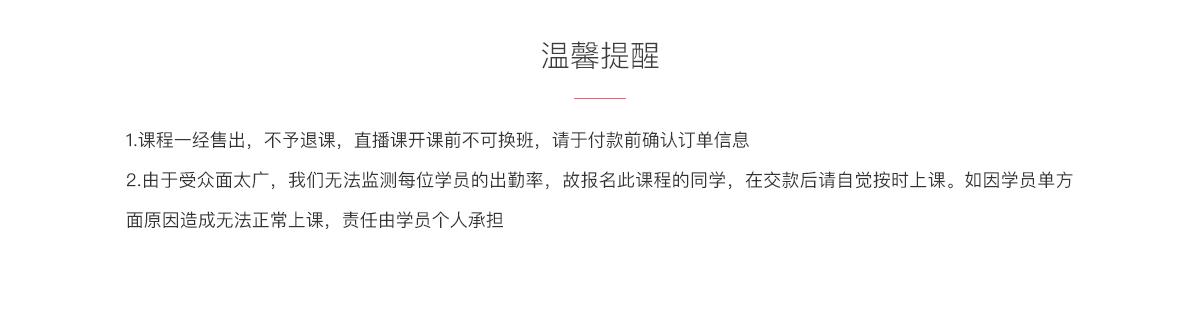 白杨阅读真题高分班_08.jpg
