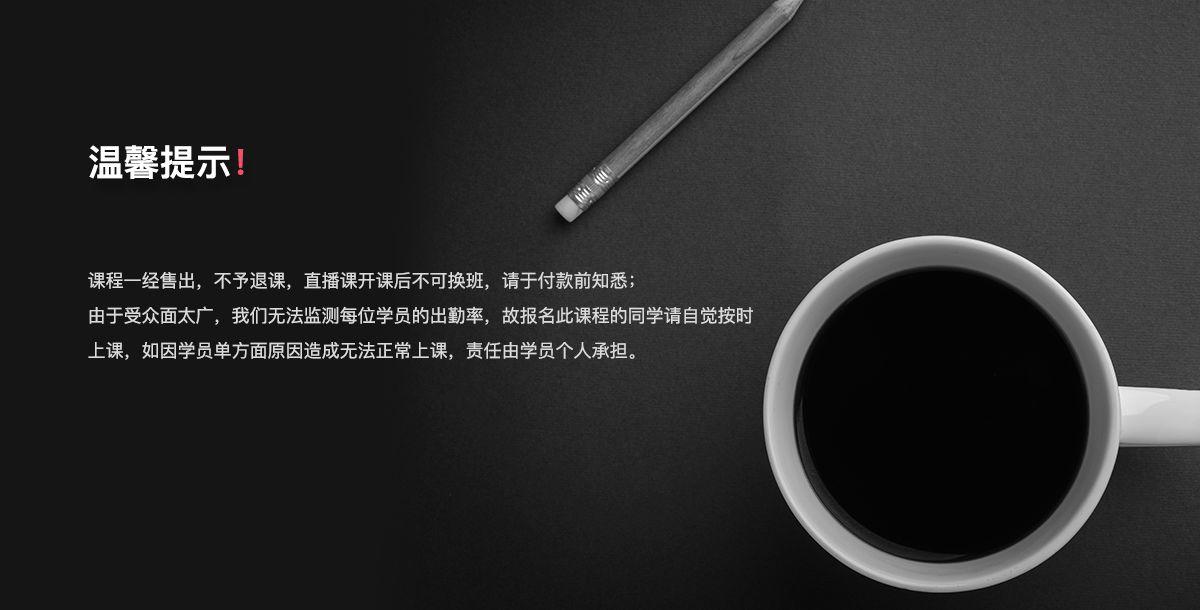 托福精听全程班_07.jpg