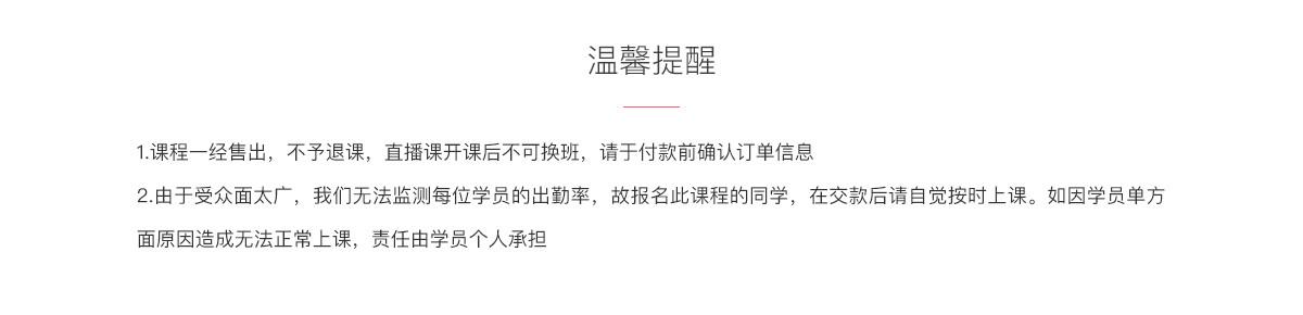 托福写作真题高分班_08.jpg
